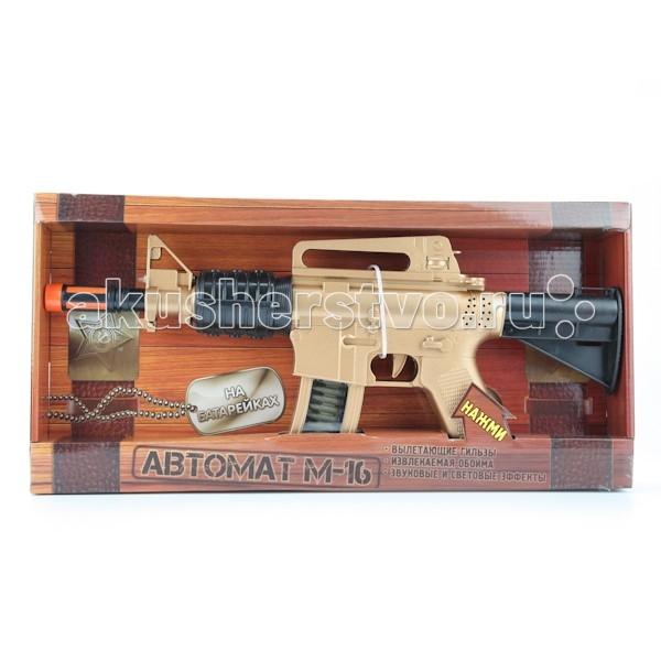Игрушечное оружие Играем вместе Автомат игрушечный М-16 автомат по продаже напитков xc212