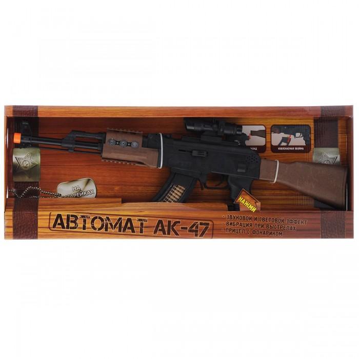 Игрушечное оружие Играем вместе Игрушечный Автомат АК-47 автомат по продаже напитков xc212