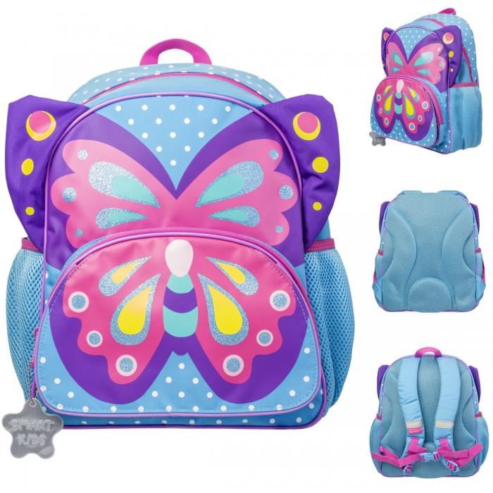 Tiger Enterprise Рюкзак для девочки Jumbo Compact mini Pretty buterfly с вложением 33,5х30х19 см 1830/G/TG