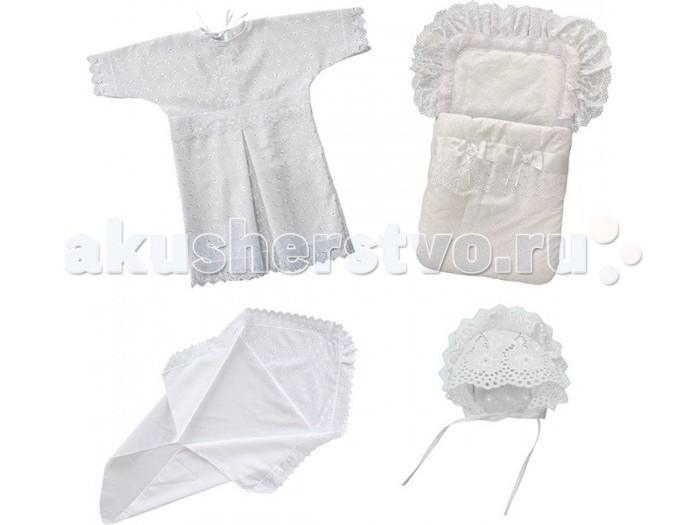 Little People Крестильный набор для мальчика (4 предмета)Крестильный набор для мальчика (4 предмета)Ответственный момент жизни Вашего ребенка будет украшен красивым одеянием из натурального хлопка. Шитье.   Комплект включает в себя 4 предмета:  конверт чепчик уголок рубашка<br>