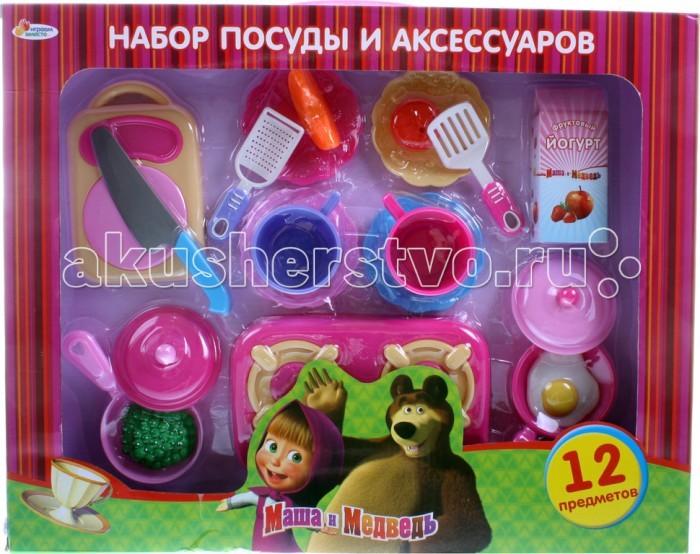 Ролевые игры Играем вместе Набор посуды Маша и медведь B904956-R играем вместе игрушка пластм набор посуды принцессы дисней 14 предметов играем вместе