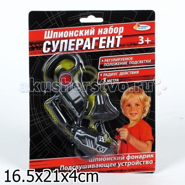 Ролевые игры Играем вместе Шпионский набор Суперагент B866127-R играем вместе шпионский набор рации на батарейках играем вместе