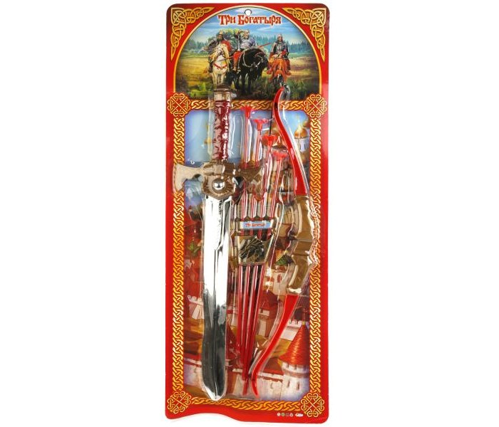 Картинка для Игрушечное оружие Играем вместе Набор игрушечного оружия Три богатыря