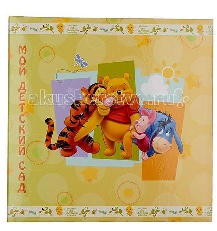 Фото - Фотоальбомы и рамки Veld CO Фотокнига в коробке Мой Детский Сад детский крем для лица 0 60 мл mommy care новорожденные