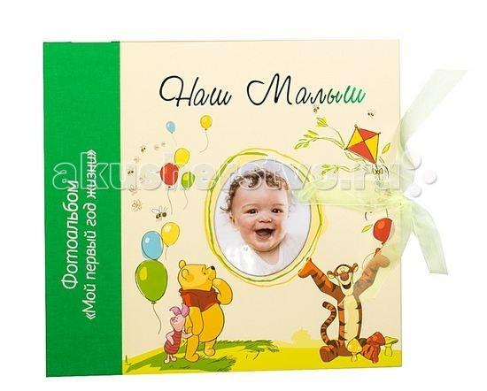Фотоальбомы и рамки Veld CO Фотокнига в коробке с ростомером Наш Малыш подарочные пакеты veld co набор из 12 пакетов 27 5х33х12 см
