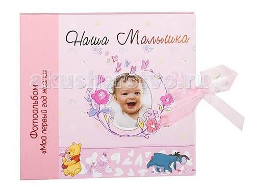 Фотоальбомы и рамки Veld CO Фотокнига в коробке Наша Малышка подарочные пакеты veld co набор из 12 пакетов 27 5х33х12 см