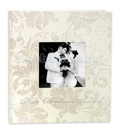Фотоальбомы и рамки Veld CO Фотокнига Wedding story шпиленок и мои камчатские соседи фотокнига