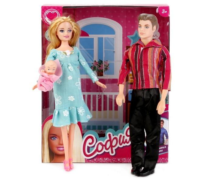 Куклы и одежда для кукол Карапуз Кукла София беременная с мужем и ребёнком 29 см куклы и одежда для кукол sofia the first mattel кукла софия базовая в новом наряде 25 см