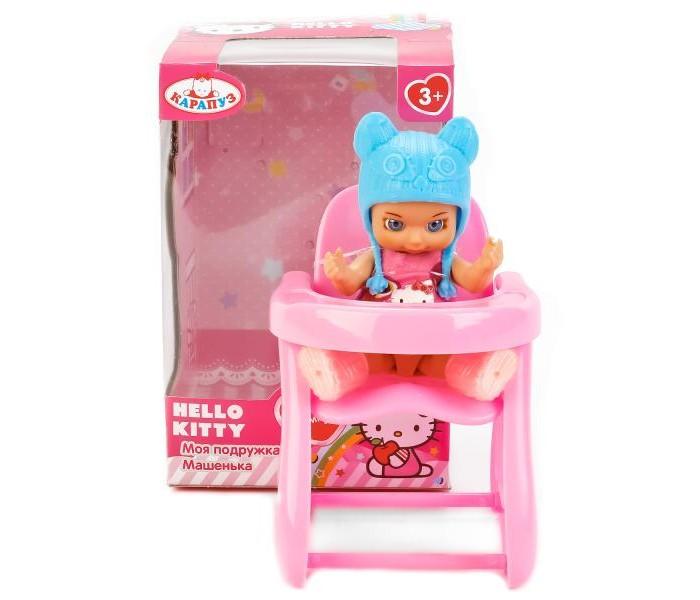 Куклы и одежда для кукол Карапуз Кукла Моя подружка Машенька 12 см куклы карапуз кукла карапуз принцесса рапунцель 25 см