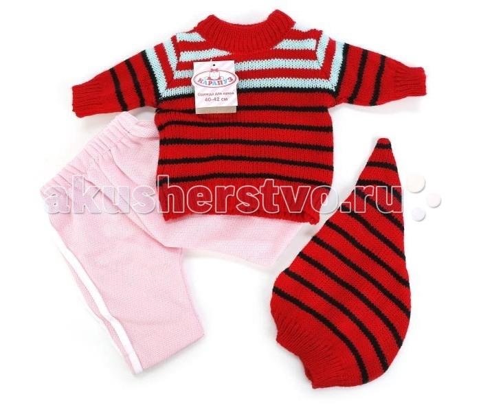 Фото Куклы и одежда для кукол Карапуз Комплект одежды для куклы Штаны, кофта и шапочка