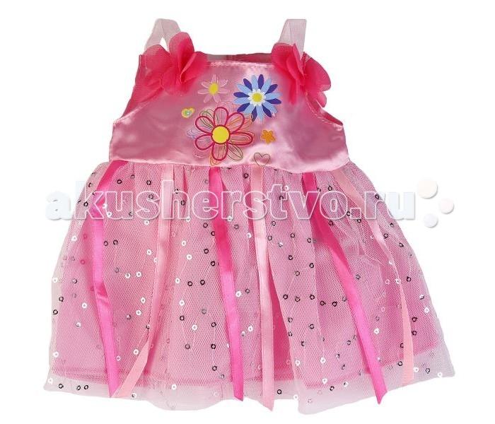 Куклы и одежда для кукол Карапуз Одежда для куклы Платье и повязка на голову
