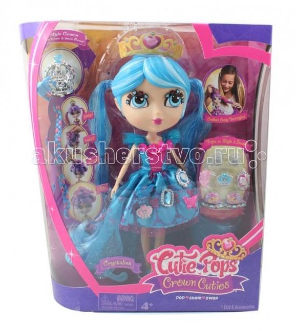 Jada Cutie Pops Dolls Набор Принцессы Кристалина
