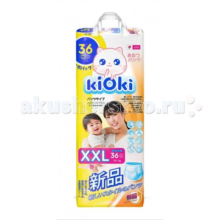 Подгузники-трусики Kioki Подгузники-трусики XXL (15+ кг) 36 шт.
