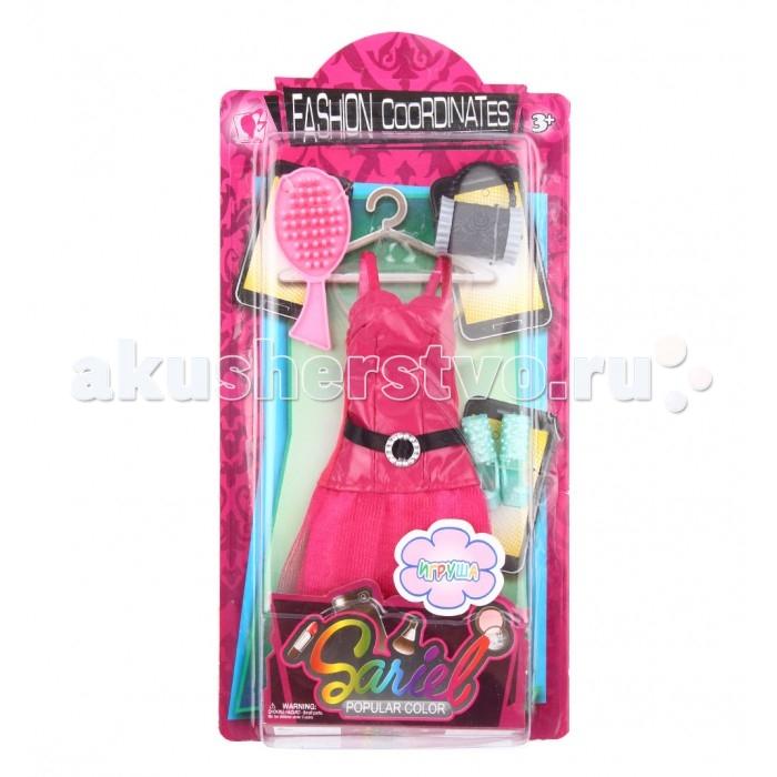 Куклы и одежда для кукол Игруша Набор одежды для куклы с аксессуарами ES-3310-B ролевые игры игруша игровой набор продукты 10 предметов
