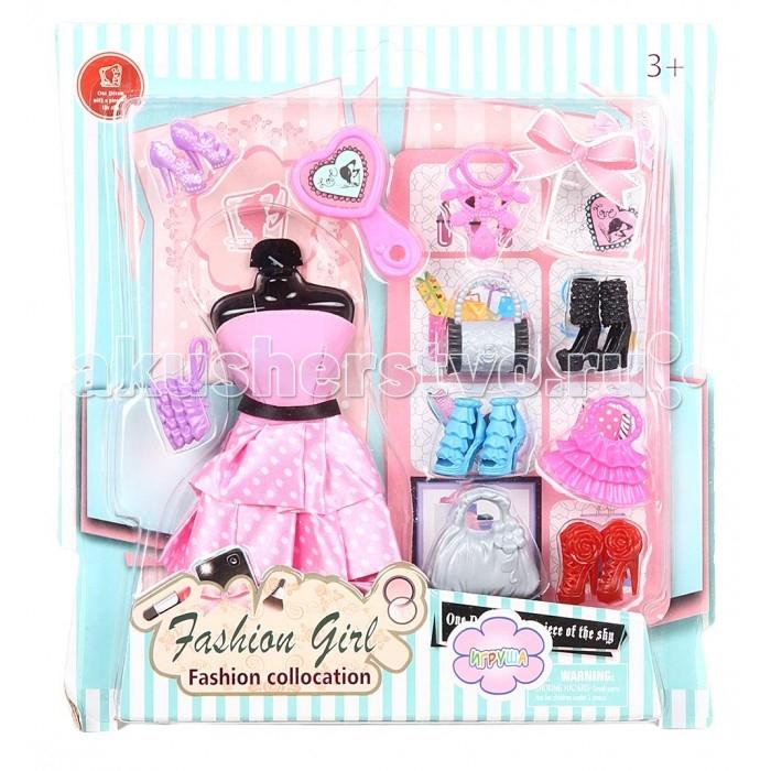 Куклы и одежда для кукол Игруша Набор одежды для куклы с аксессуарами ES-2212-A ролевые игры игруша игровой набор продукты 10 предметов