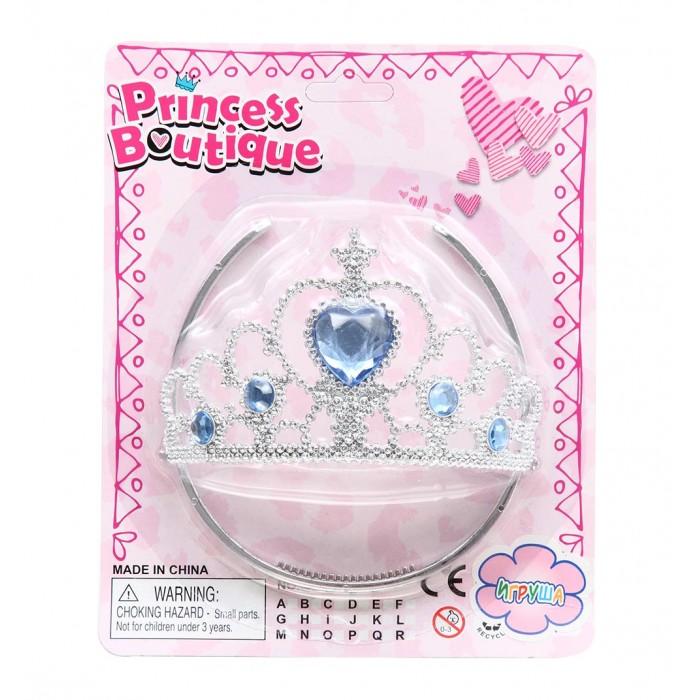 Ролевые игры Игруша Корона принцессы серебряный дневник принцессы