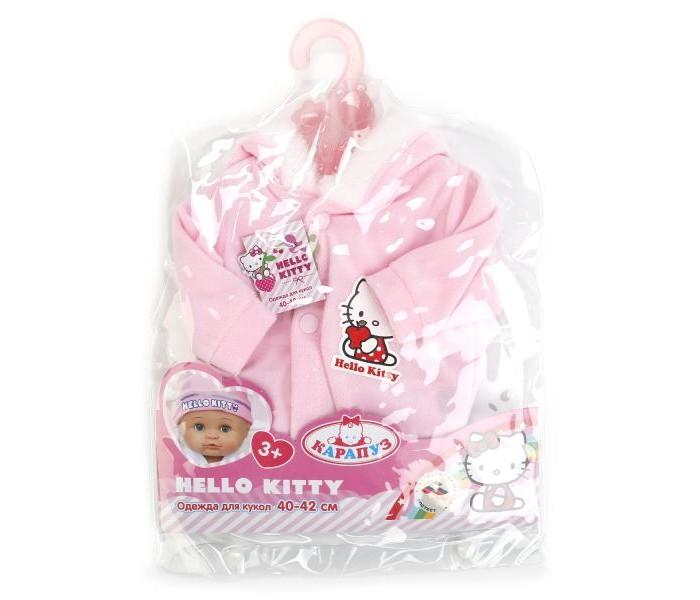 Куклы и одежда для кукол Карапуз Одежда для кукол Теплый комбинезон Hello Kitty брендовая одежда