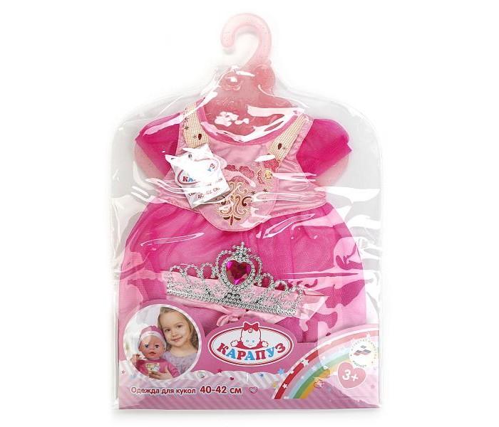 Куклы и одежда для кукол Карапуз Одежда для кукол Платье и диадема одежда для детей
