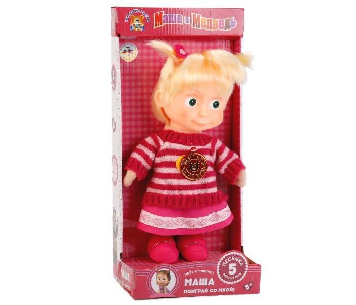 Купить Мягкие игрушки, Мягкая игрушка Мульти-пульти Маша в свитере 29 см