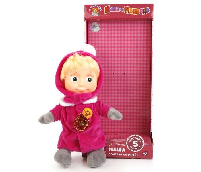 Мягкая игрушка Мульти-пульти Маша в зимней одежде 29 см