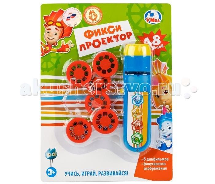 Развивающие игрушки Умка Проектор Фиксики проектор