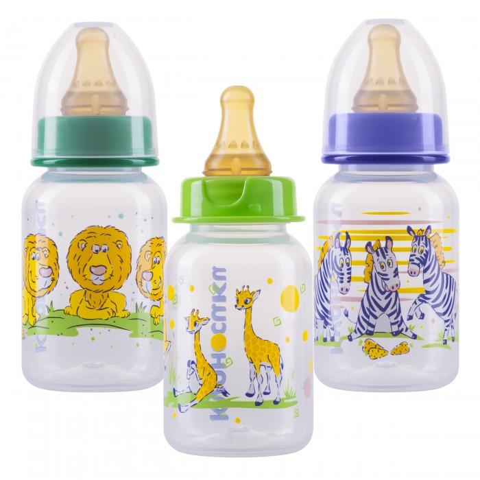 Бутылочки Курносики полипропилен латексная соска Мои любимые птички 125 мл бутылочка aura солнце и луна полипропилен 125 мл прозрачный