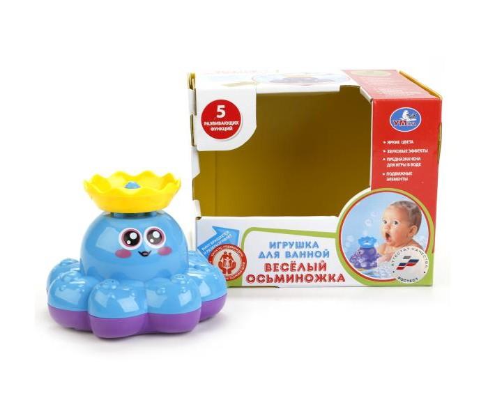 Игрушки для ванны Умка Игрушка для ванной Осьминожка игрушки для ванны умка игрушка для ванной осьминожка