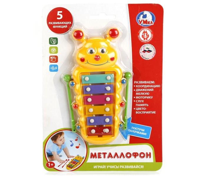 Музыкальные игрушки Умка Музыкальная игрушка Металлофон игрушка умка собачка b1616115 r