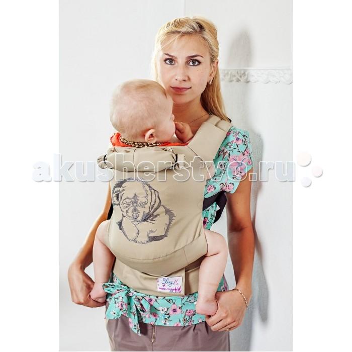 Товары для мамы , Рюкзаки-кенгуру SlingMe эргономичный Малыш Премиум арт: 504566 -  Рюкзаки-кенгуру