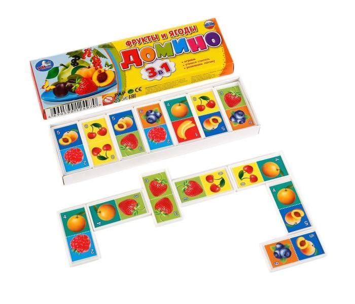 Настольные игры Умка Домино Фрукты и ягоды 3 в 1 домино 14 фрукты stellar 00014