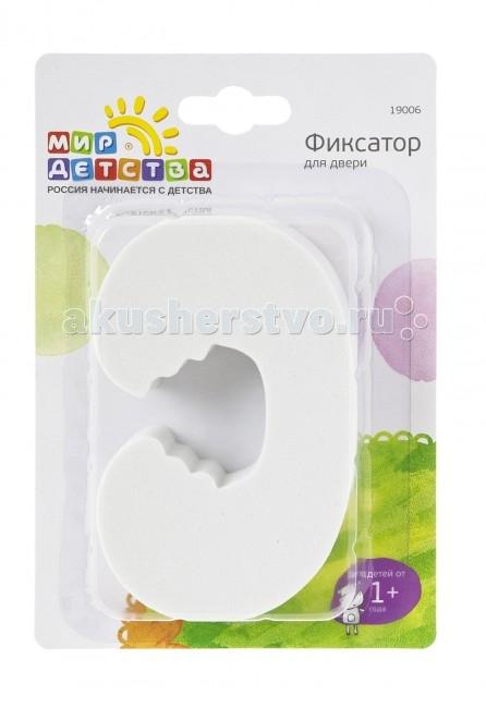 Блокирующие устройства Мир детства Фиксатор для двери блокирующие устройства happy baby фиксатордвериdoor fixator