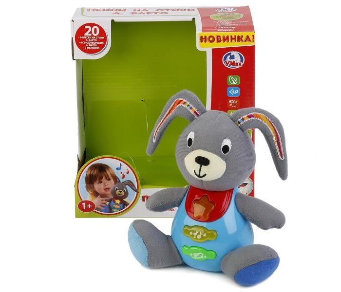 Купить Развивающие игрушки, Развивающая игрушка Умка Обучающая Зайка