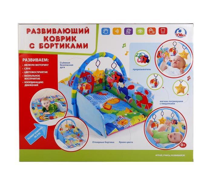Развивающие коврики Умка для новорожденных коврик детский умка прямоугольный с дугой для новорожденных веселые открытия в пак в кор 12шт