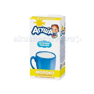 Молочная продукция Агуша Молоко TBA Slim RC 3.2% 500 мл молоко
