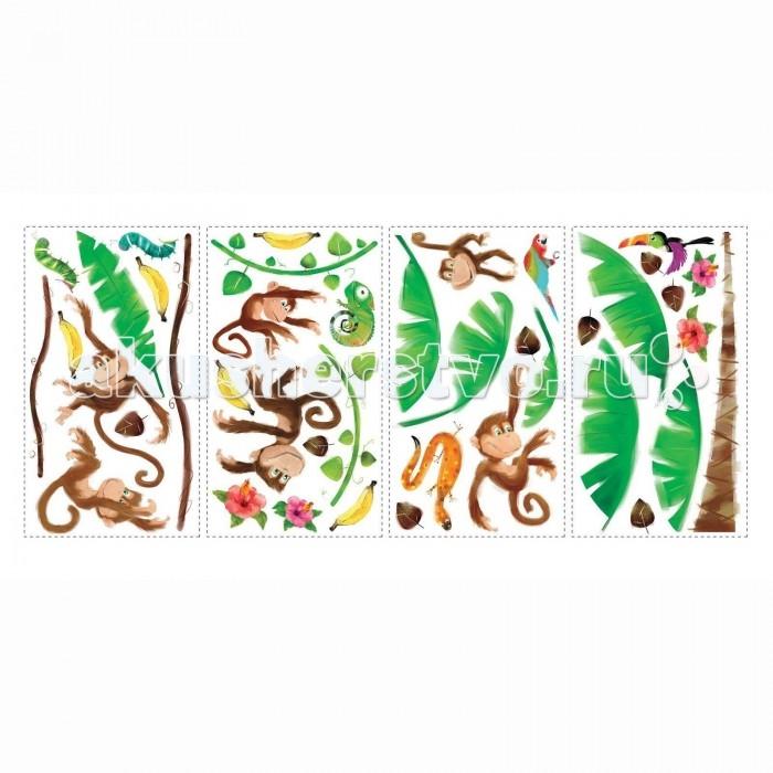 Декорирование RoomMates Наклейки для декора Мартышки, Декорирование - артикул:506201