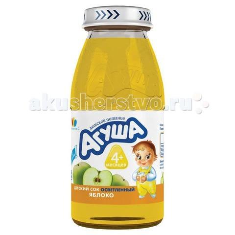 Соки и напитки Агуша Сок осветлённый без сахара Яблоко 150 мл соки и напитки агуша компот курага изюм яблоко 200 мл