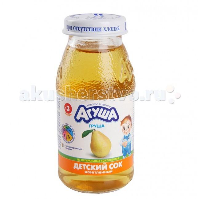 Соки и напитки Агуша Сок осветлённый без сахара Груша 150 мл биокефир агуша 3 2