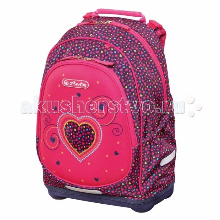 Купить Школьные рюкзаки, Herlitz Рюкзак школьный Bliss Pink Hearts