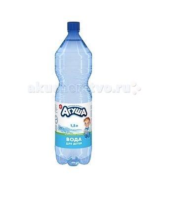 Вода Агуша Вода для детей 1.5 л холст 40x55 printio отряд самоубийц