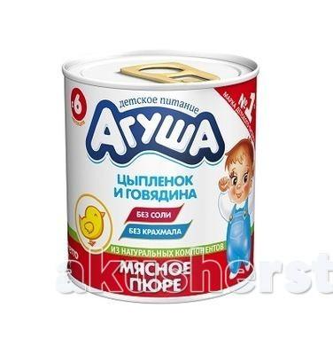 Пюре Агуша Мясное пюре Цыпленок-говядина 80 г аква минерале с г