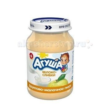 Пюре Агуша Пюре Яблоко со сливками 200 г pediasure смесь со вкусом ванили с 12 месяцев 200 мл