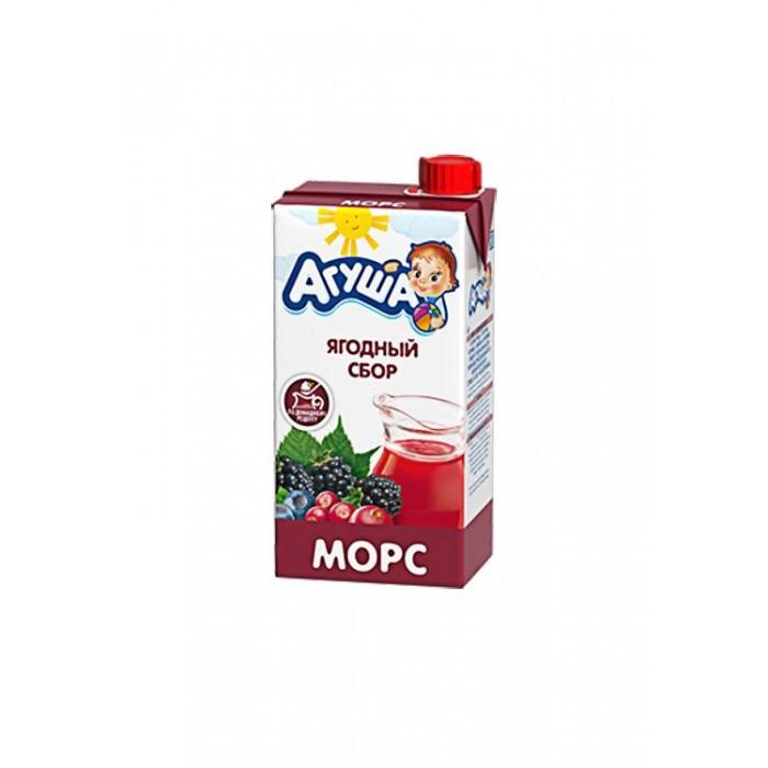 Соки и напитки Агуша Морс Ягодный сбор 500 мл соки и напитки агуша вода и сок садовые ягоды с 12 мес 300 мл