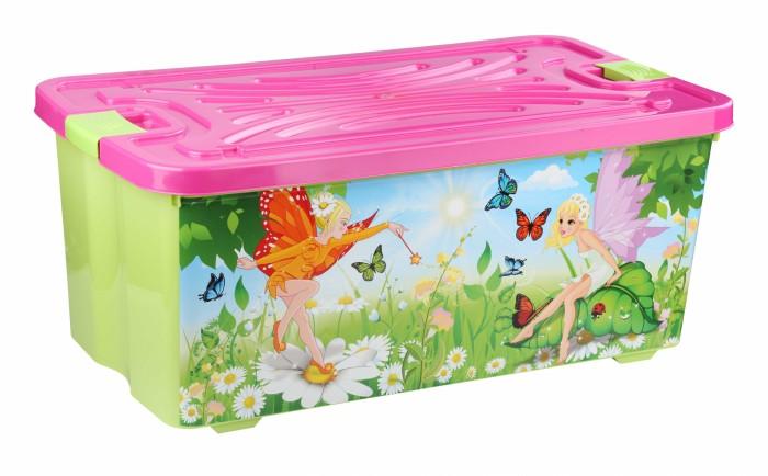 Купить Ящики для игрушек, Альтернатива (Башпласт) Контейнер для игрушек Феи