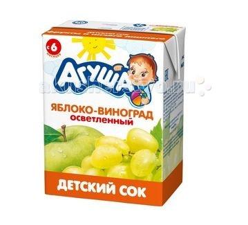 Соки и напитки Агуша Сок детский осветленный без сахара Яблоко-Виноград 200 мл соки и напитки агуша компот курага изюм яблоко 200 мл