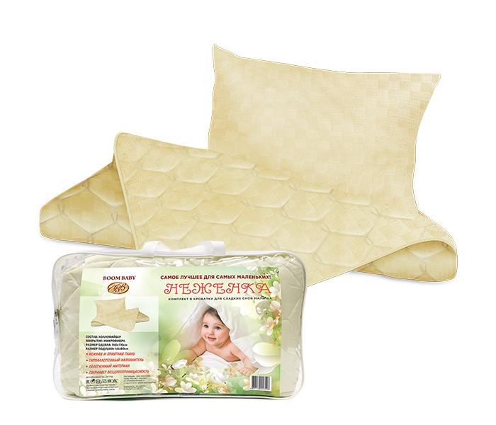 Постельные принадлежности , Одеяла BoomBaby Волшебный сон и подушка арт: 508956 -  Одеяла