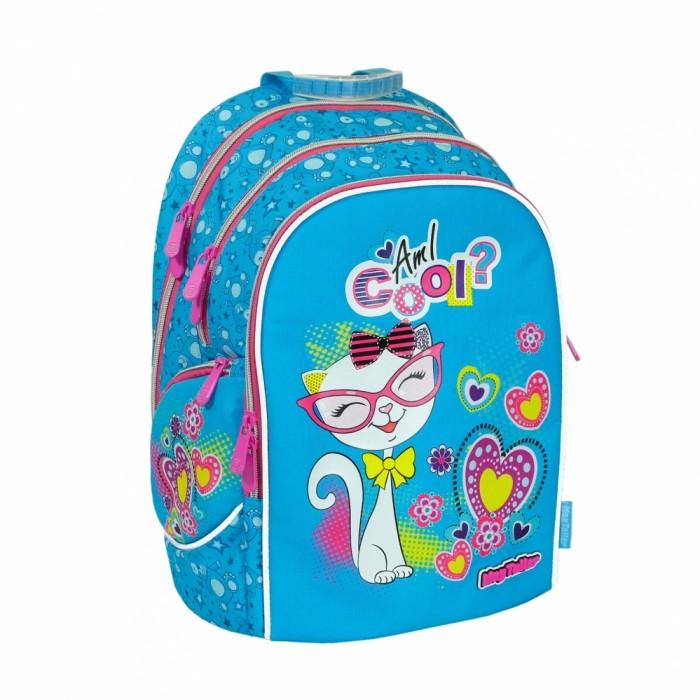 Школьные рюкзаки Magtaller Рюкзак школьный Cosmo lV Kitty