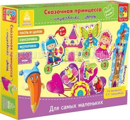 Наборы для творчества Vladi toys Для самых маленьких. Принцесса эпилятор philips bri863 00