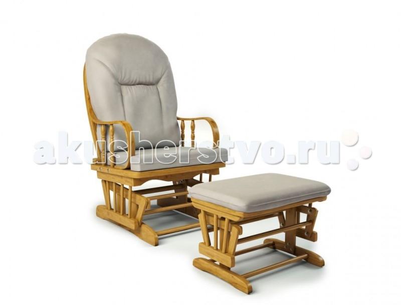 Товары для мамы , Кресла для мамы Makaby Кресло-качалка MakabyLite арт: 51075 -  Кресла для мамы
