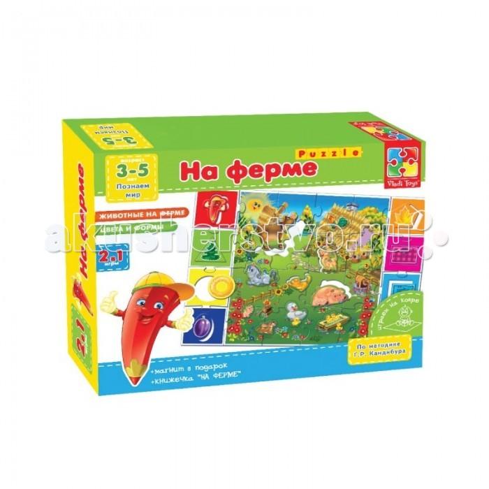Развивающие игрушки Vladi toys Игра настольная На ферме, Развивающие игрушки - артикул:51097