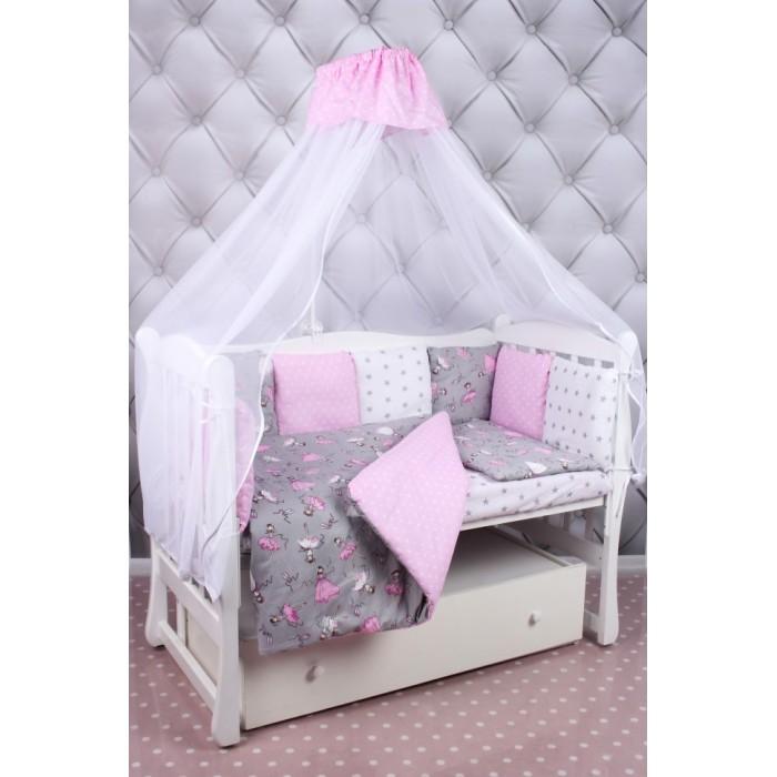 Комплект в кроватку AmaroBaby Мечта (15 предметов)